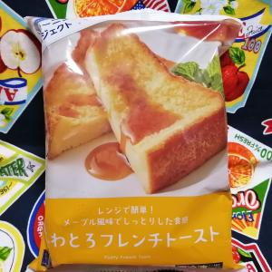 ふわとろフレンチトースト【ローソン】