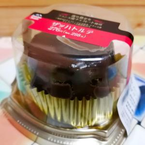 GODIVA×Uchi Café ガトーショコラ ノワール【ローソン】