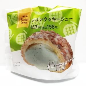 メロンクッキーシュー【ファミリーマート】