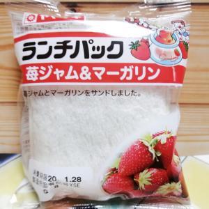 ランチパック 苺ジャム&マーガリン【山崎製パン】