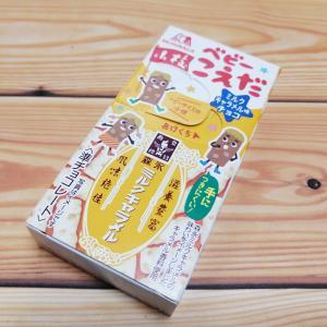 ベビー小枝ミルクキャラメル味【森永製菓】