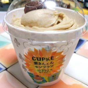 CUPKE栗きんとんモンブラン【ローソン】