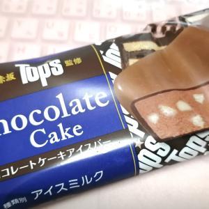 トップス  チョコレートケーキアイスバー【セブンイレブン限定】