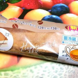 香ばしいクッキーのクリームサンド(コーヒー)