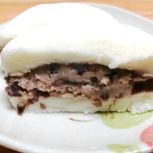 あんバタークリームサンド【ファミリーマート】