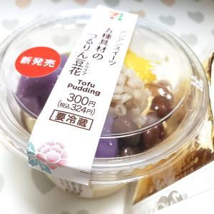 五種具材のつるりん豆花【セブンイレブン】