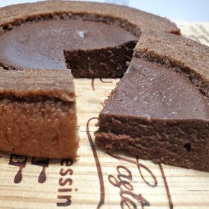 生チョコを使ったチョコケーキのバウム【ファミリーマート】