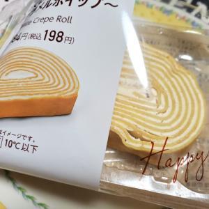 くるくるミルクレープ~キャラメルホイップ~【ファミリーマート】