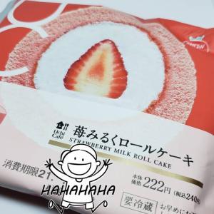 苺みるくロールケーキ【ローソン】