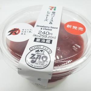 苺のソース&レアチーズ【セブンイレブン】