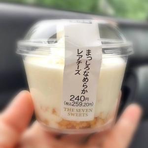 まっしろなめらかレアチーズ【セブンイレブン】