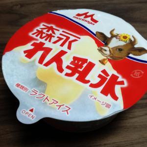 森永れん乳氷【森永乳業】