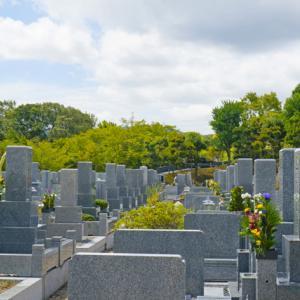 お寺が脱税して国税が差押え、私たちのお墓はどうなる?