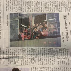 増山たづ子写真集『ありがとう徳山村』