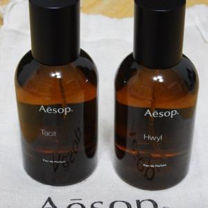 Aēsop(イソップ)の香水