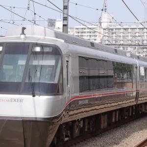 小田急電鉄30000形(30251F)