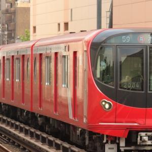 東京メトロ丸の内線2000系(2104F)