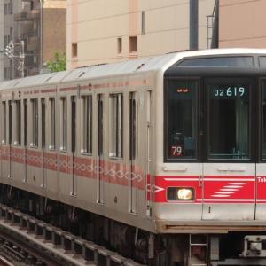 東京メトロ丸の内線02系(02119F)