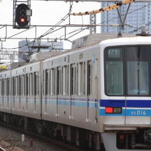 東京メトロ東西線05系(05116F)