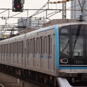 東京メトロ東西線15000系(15114F)