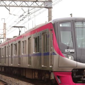 京王線5000系(5735F)
