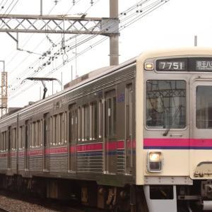 京王線7000系(7701F)