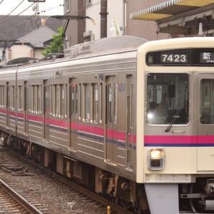 京王線7000系(7423F)