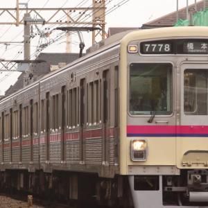 京王線7000系(7428F)
