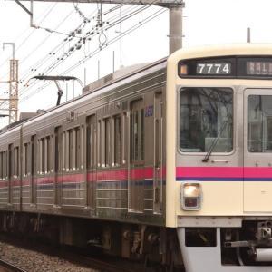 京王線7000系(7724F)