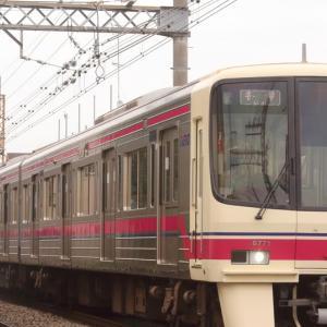 京王線8000系(8721F)