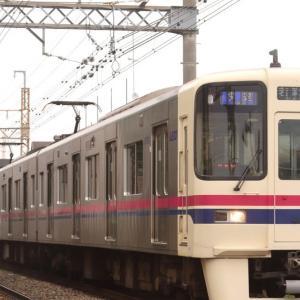 京王線9000系(9743F)