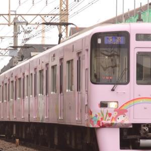 京王線9000系(9731F)