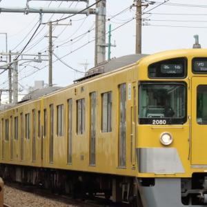 西武鉄道2000系(2079F)