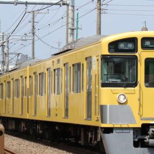 西武鉄道2000系(2063F)