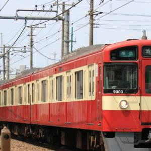 西武鉄道9000系(9103F)