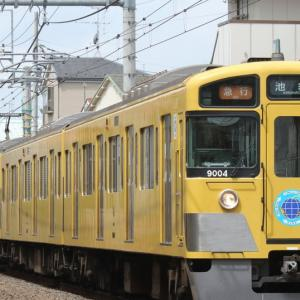 西武鉄道9000系(9104F)