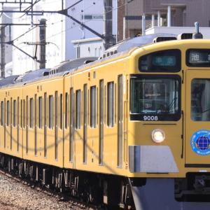 西武鉄道9000系(9108F)