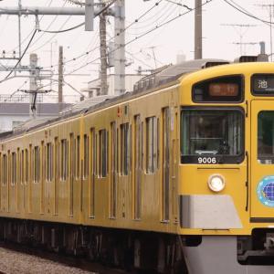 西武鉄道9000系(9106F)