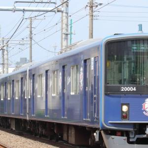西武鉄道20000系(20104F)
