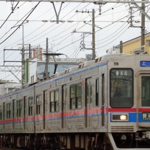 京成電鉄3500形(3544編成)