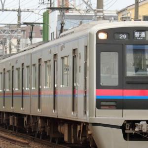 京成電鉄3000形(3039編成)