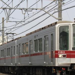 東武鉄道20000系(21813F)