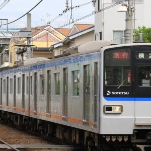 相模鉄道7000系(7751F)