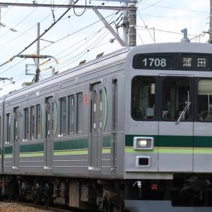 東急池上・多摩川線1000系1500番台(1508F)