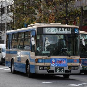 横浜市営バス99系統廃止