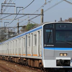 相模鉄道8000系(8708F)