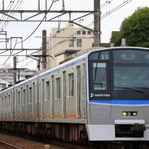 相模鉄道8000系(8701F)
