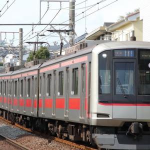東急電鉄5000系(5118F)