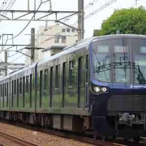 相模鉄道20000系(20107F)