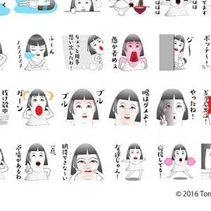 「激おこプンプンお姉さん」LINEスタンプをリリース